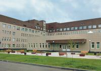 Областной перинатальный центр г. Курган